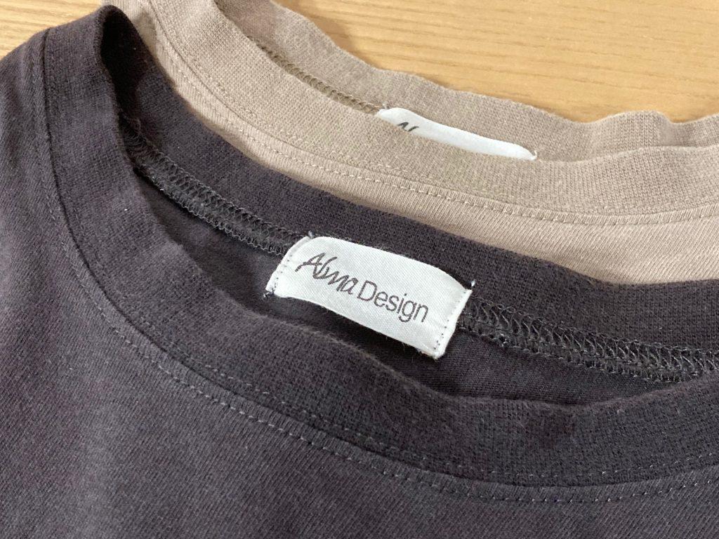 アンドミーTシャツ