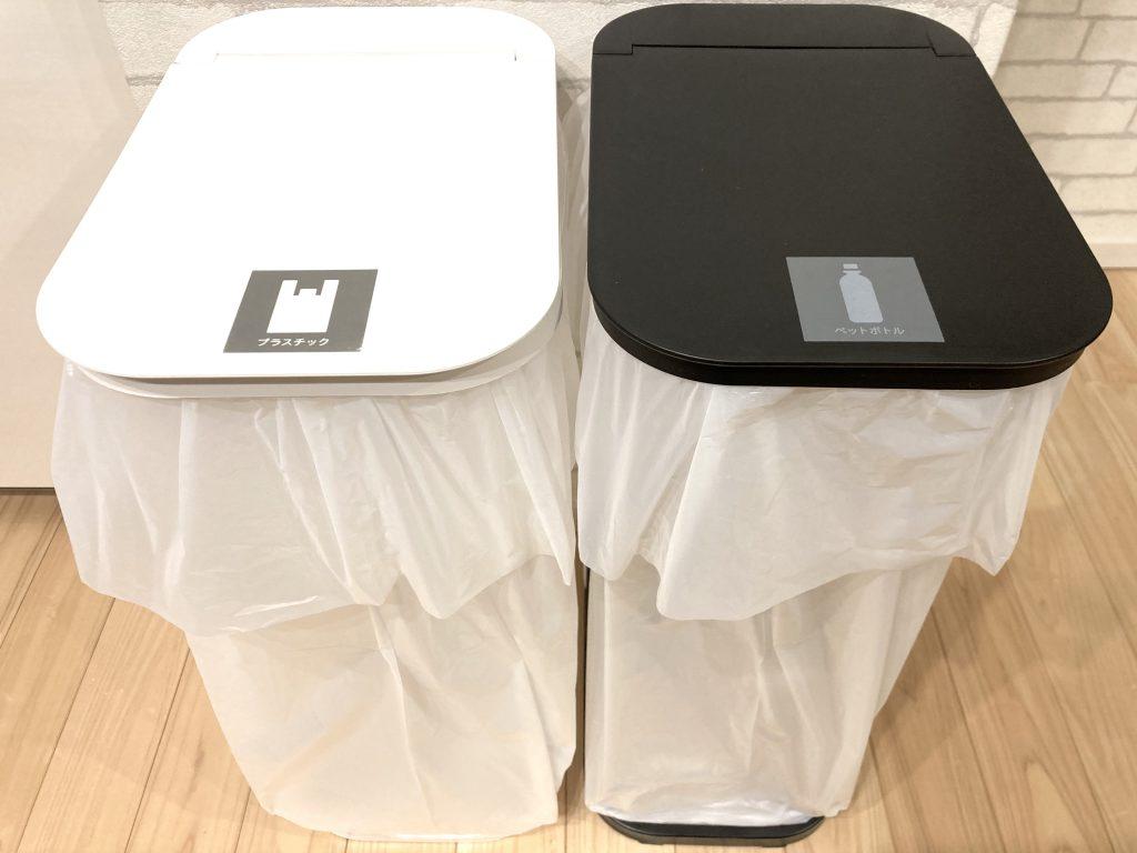ゴミ箱 ミニマリスト