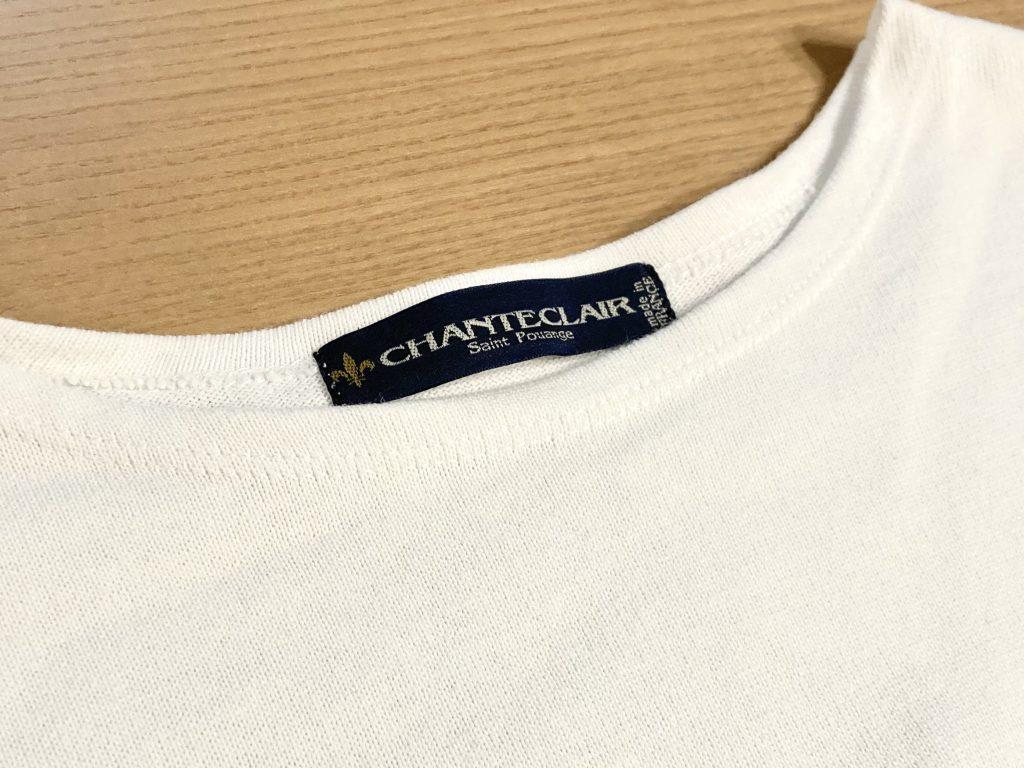 シャントクレール バスクシャツ タグ
